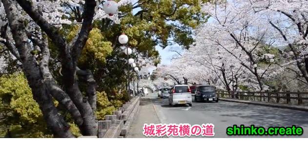 熊本城観光紹介ページ。 Most_popular_castle_in_Japan_vol__1_-_YouTube.jpg